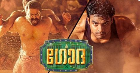 godha-movie-review