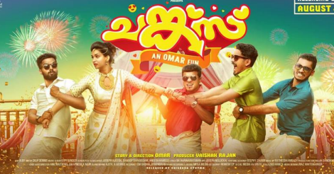 chunkzz-movie