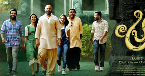 pretham-2-review-1
