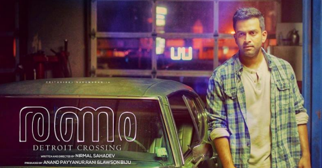 ranam-movie-review