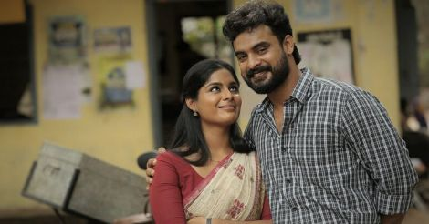 theevandi-review-2