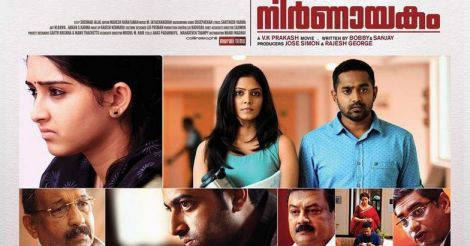 nirnayakam-movie-review