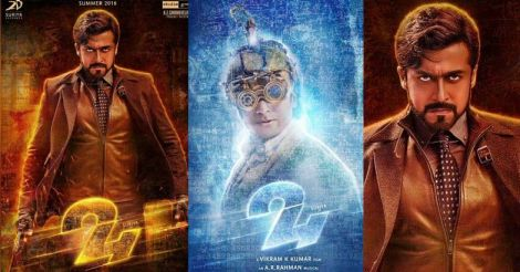 suriya-24-first-look