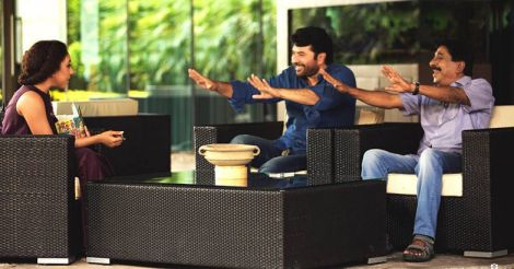 pearle-mammootty