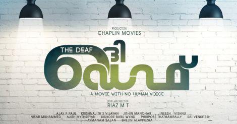 deaf-movie