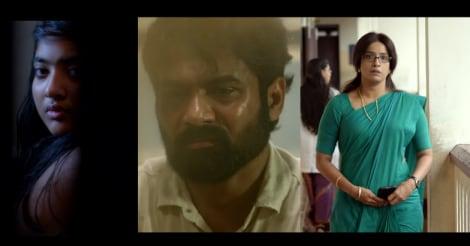 mazhayathu-trailer