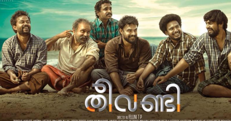 theevandi-release