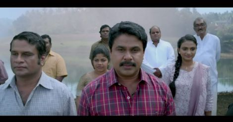 dileep-teaser