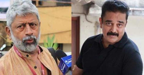 T K Rajeev Kumar - Kamal Hassan