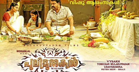 pulimurugan-second-poster