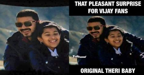 real-theri-baby