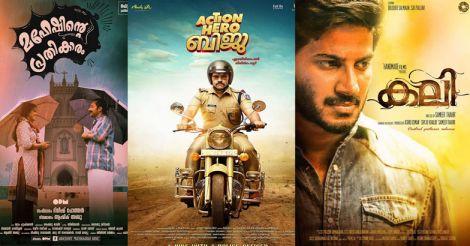 2015--movies