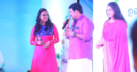 Munthiri-vallikal-thalirkkumbol-audio-launch1