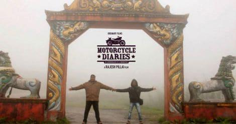 motor-cycle-diaries-movie