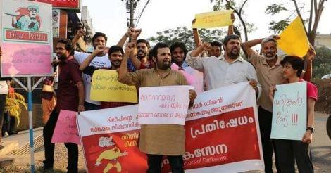 dinkan-protest
