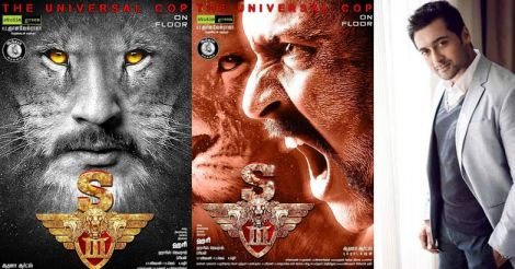 singam-3-first-look