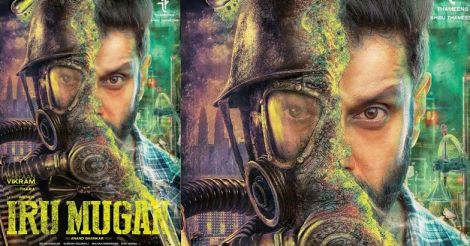 irumugan-first-look