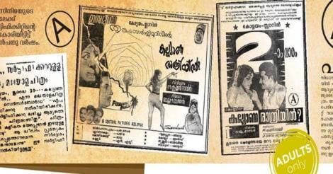 a-certificate-movie