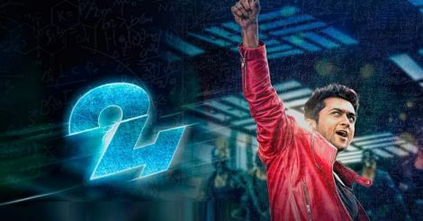24-tamil-review