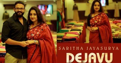 jayasurya-saritha