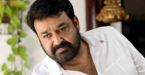 mohanlal-blog