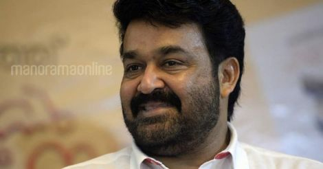 mohanlal-new