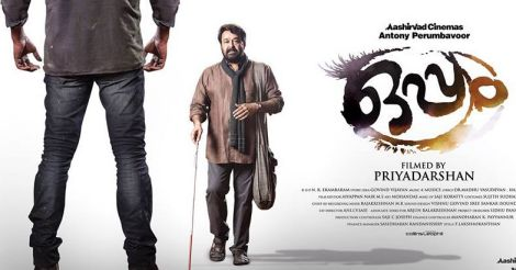 oppam-review