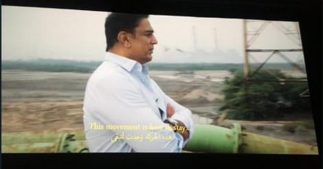 vishwaroopam-2-audience-review