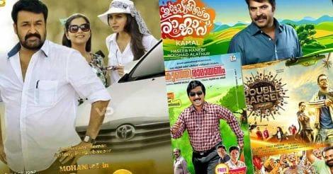 onam-movies-2015