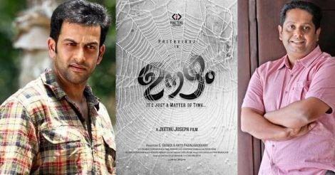 oozham-malayalam-movie
