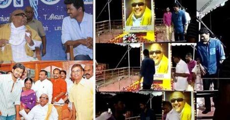 vijay-karunanidhi