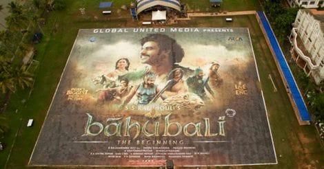 bahubali-record