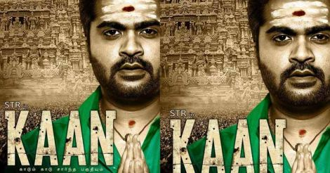 kaan-first-look