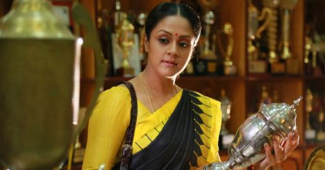 jyothika-latest