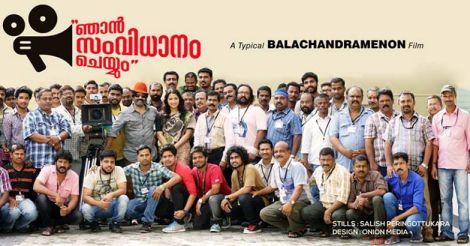 movie-team