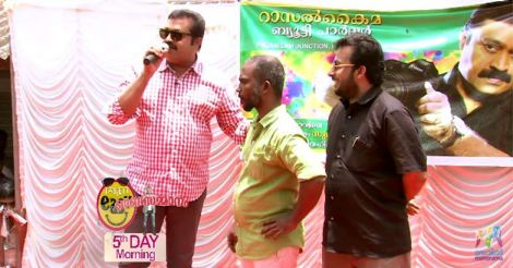 suresh-gopi-take-it-easy