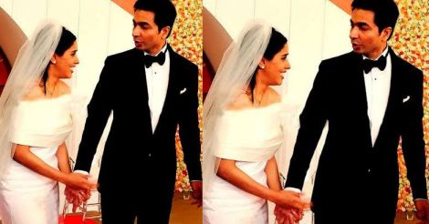 asin-marriage