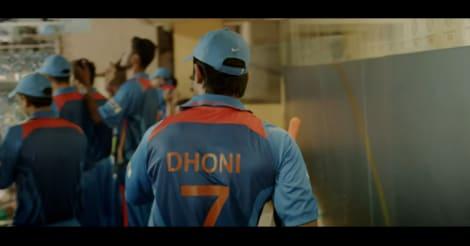 dhoni-trailer