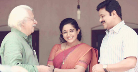 kavya-dileep-pinneyum-1