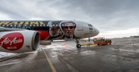 kabali-flight