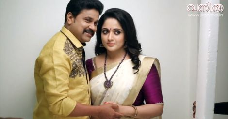 dileep-kavya-photoshoot-video