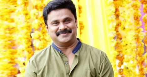dileep-latest