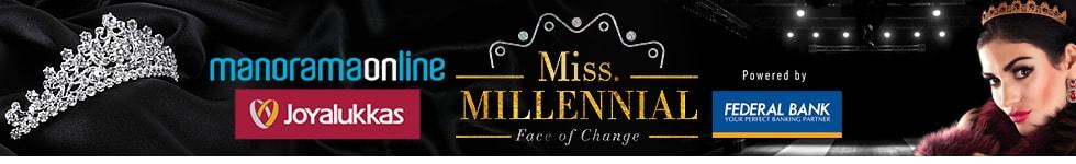 Miss Millennial