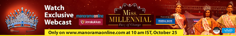 Missmillennial