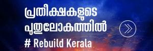 Rebuild Kerala