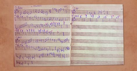 paithalam-yesuve-musical-note
