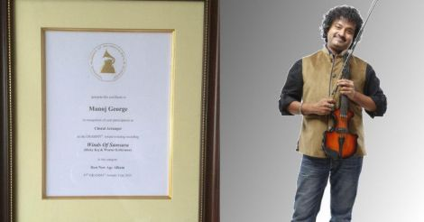 Manoj - Grammy