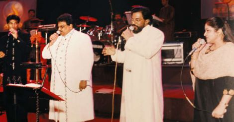 Chitra with Yesudas and SPB