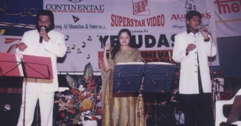 Chitra with Yesudas and Vijay Yesudas