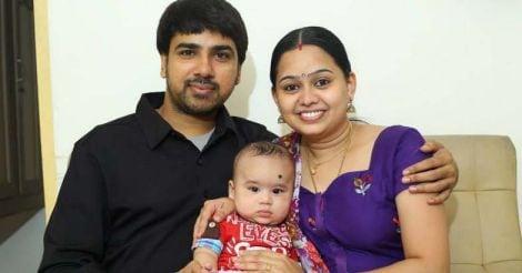 ram-family